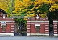 Военно-Морской госпиталь Кронштадта.JPG