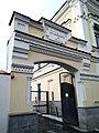 Ворота комплекса бывшей гостиницы Россия.jpg
