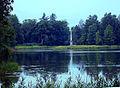 Гатчинский парк.JPG