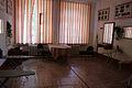 Гладильная комната.jpg