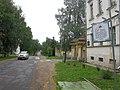 Г.Мышкин, Ярославская обл., Россия. - panoramio (31).jpg