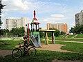 Детская площадка на Бирюлёвской улице в Москве.jpg