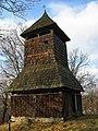 Дзвіниця Миколаївської церкви в Данилово.jpg