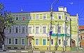 Дом Пачкунова на улице Варварской.jpg