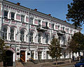 Дом купца Медведкова.jpg