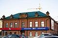 Доходный дом на Фрунзе.jpg
