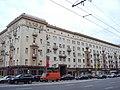 Жилой дом Тверская ул дом 6 строение 2 Тверской Центральный округ Москва.JPG