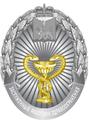 Заслуженный работник здравоохранения Псковской области .png