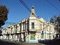 Здание пятой женской гимназии 01.JPG