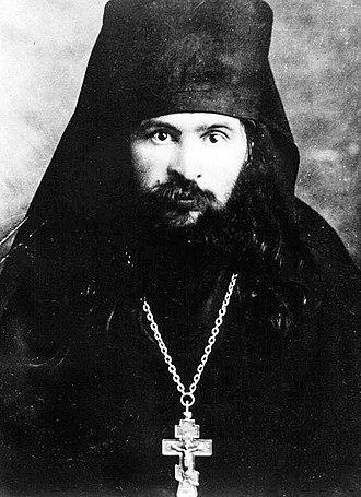 Serbian Russians - Image: Иеромонах Иоанн (Максимович) в Белграде. 11 мая 1934