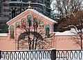 Карповка 45 Иоановский монастырь ограда.jpg