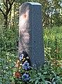 Кобона, кладбище, братская могила02.jpg