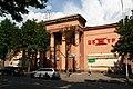 Кінотеатр імені В.І. Леніна, фото 1.jpg
