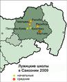 Лужицкие-школы-в-Саксонии-2009.png