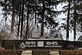 Меморіальний комплекс, Мовчани.jpg