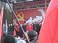 Митинг 7 ноября 10 Рашкин.jpg