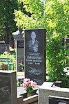 Могила Героя Советского Союза Анатолия Рафтопулло.jpg
