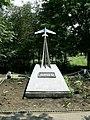 Могила льотчика Окунєва В.Г 0011.jpg