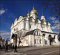 Москва. Кремль - panoramio (2).jpg