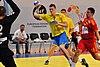М20 EHF Championship MKD-UKR 26.07.2018-4115 (43609711852).jpg
