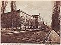 Олександрівська гімназія Київ 1911.jpg