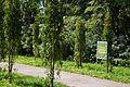 Охоронна табличка пам'ятки садово-паркового мистецтваː Музей-садиба М. І. Пирогова P1270283.jpg