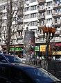 Пам'ятник В. І. Леніну (знесений) Київ Шевченка Тараса бульв.JPG