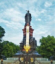 Памятник екатерине 2 в краснодаре краткое сообщение ритуальные памятники цена хабаровск