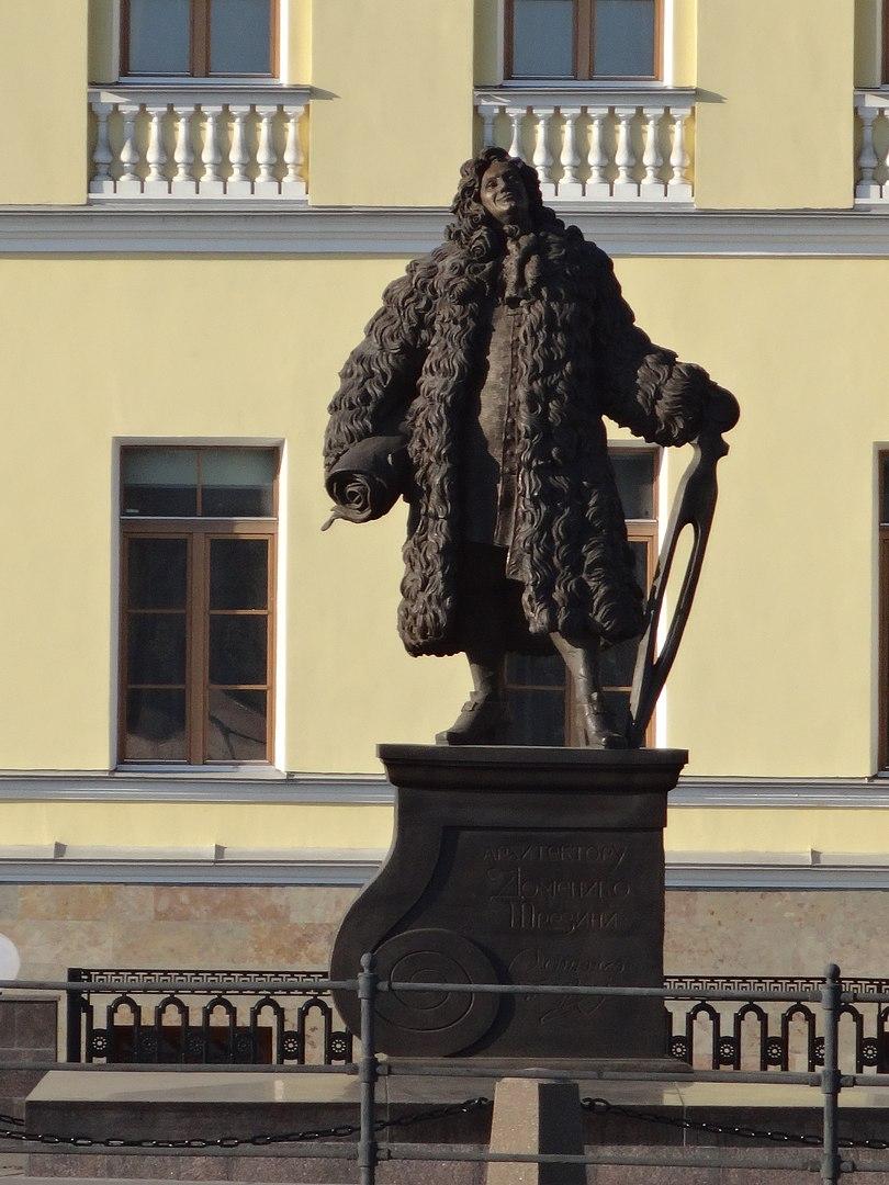 Архитектор Трезини