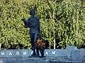 Памятник воинам-интернационалистам на улице Чайковского.JPG