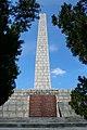 Пам'ятник Слави воїнам-визволителям.jpg
