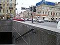 ПодземныйПереходНевскийСадовая2.jpg