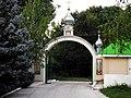 Проезд к монастырю Жапка, Moldova - panoramio (5).jpg