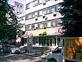 Проходная Фабрики головных уборов, ул. Генерала Пушкина 1 - panoramio.jpg