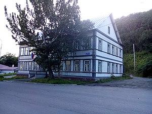 Petropavlovsk-Kamchatsky - Image: Старинный дом в Петропавловске Камчатском