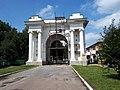 Тріумфальна арка у Новгород-Сіверську.jpg