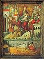 Уцёкі ў Егіпет. 1-я пал. XVII ст., Галіччына.jpg