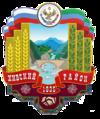 Хивдин герб.png