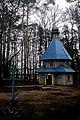 Храм Владимирской иконы Божией Матери в парке - panoramio.jpg
