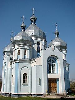 Kozova Urban locality in Ternopil Oblast, Ukraine