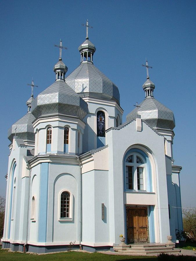 Kozova