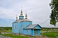 Церква (дер.), село Бородані 02.jpg