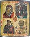 Четырехчастная икона со Спасом - Благое Молчание из собрания ДОХМ.jpg