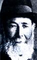 משה נטע לוי.png