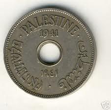 عملة فلسطينية معدنية