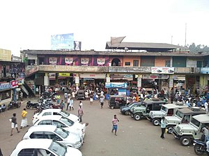 Manjeri - Old Bus Station