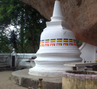 Warana Raja Maha Vihara