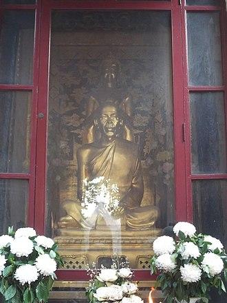 Supreme Patriarch of Thailand - Image: วัดราชบพิธสถิตมหาสีม ารามราชวรวิหาร Wat Ratchabopit Satitmahaseemaram