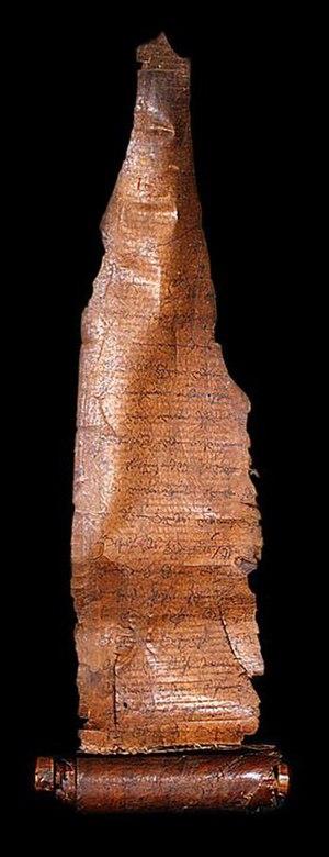 Bagrat III of Imereti - Royal charter of King Bagrat III, 1512.