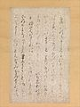"『三宝絵詞』断簡 (東大寺切)-Page from Illustrations and Explanations of the Three Jewels (Sanbō e-kotoba), one of the ""Tōdaiji Fragments"" (Tōdaiji-gire) MET DP358033.jpg"